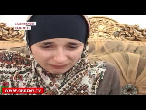 В мечети «Сердце Чечни» сегодня молились за Зиту Резаханову