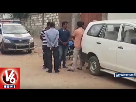 NIA Arrests Two Suspects For Having Links With ISIS | Hyderabad | V6 News