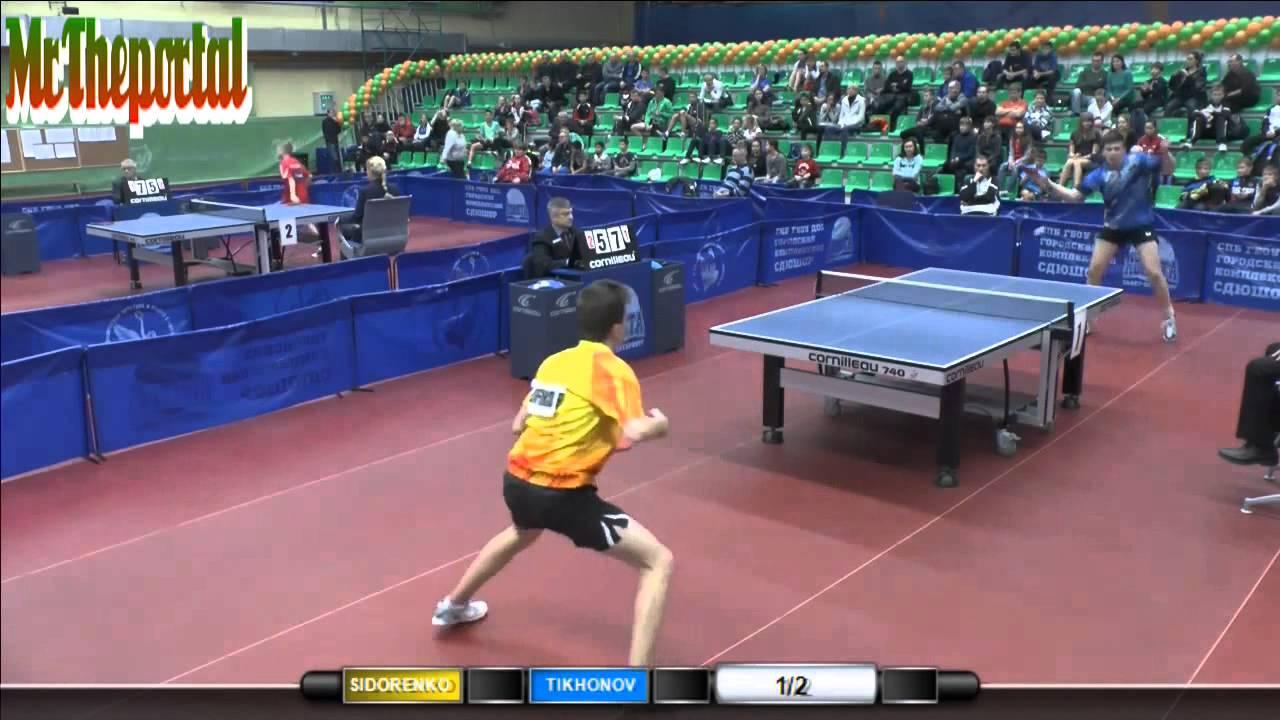 Table Tennis Russian Youth Open - Vladimir Sidorenko Vs Tikhonov Artem -