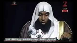 قصة سيدنا عمر بن الخطاب- الشيخ بدر بن نادر المشاري