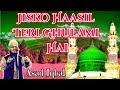 Download Asad Iqbal-Jisko Hasil Teri Ghulami Hai MP3 song and Music Video