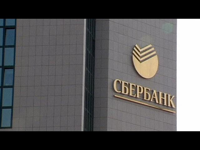 La banque russe Sberbank, victime de la crise et des sanctions - economy
