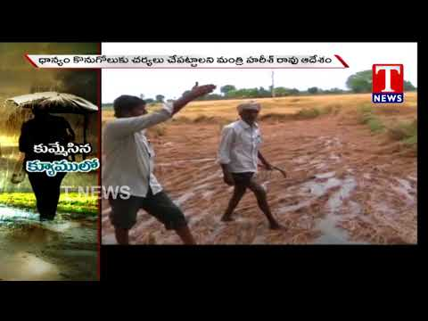 Heavy Rains Across Telangana | Sudden Rain Damages Crops | TNews Live Telugu