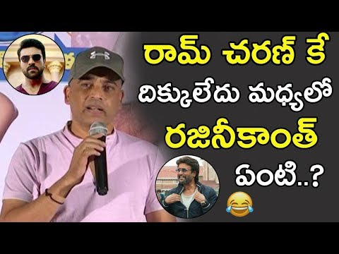 Producer Dil Raju Shocking Comments On Ramcharan & Rajinikanth | Dil Raju Reacts On Theatres Issues