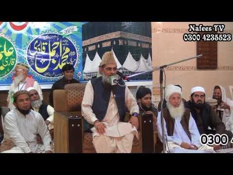 (Exclusive NEW Complete Bayan) Maulana Abdul Hameed Watto