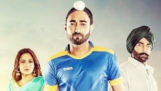 Khido Khundi   Full Movie Review   TV Punjab  