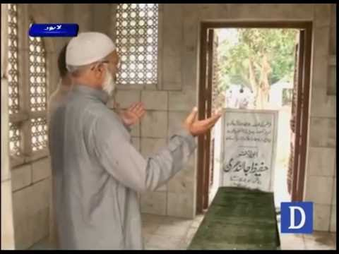 Tomb of Hafeez Jalandhri in Miserable Condition.