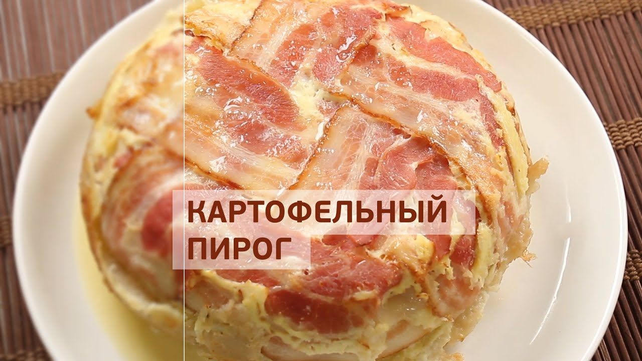 Пирог из тушенки с картошкой рецепт