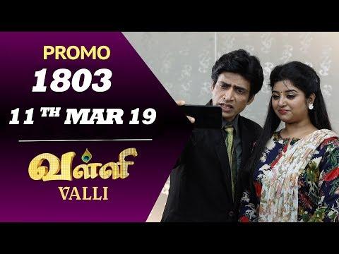 Valli Promo 11-03-2019 Sun Tv Serial Online