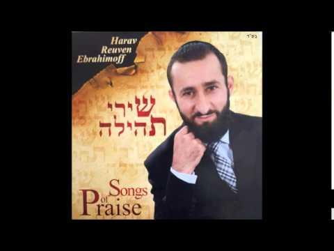 הרב ראובן אברהימוף תהלים פ''ט מקאם נאוה חלק ב
