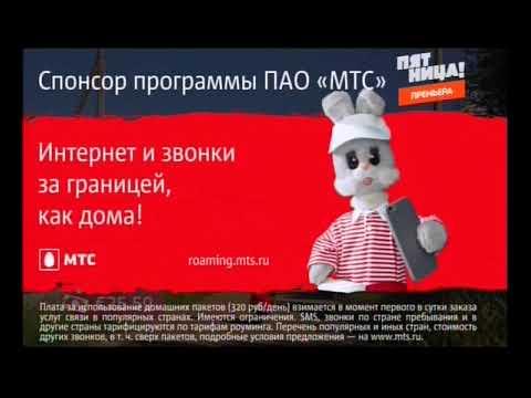 МТС Забугорище//Степашка