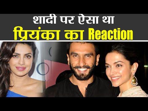 Deepika Padukone & Ranveer Singh Wedding: Priyanka Chopra REACTS | Boldsky thumbnail