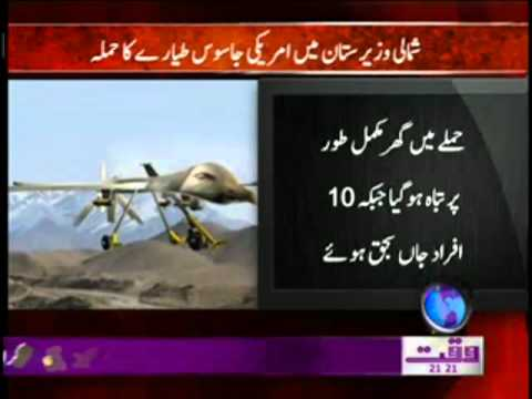 North Waziristan Drone Attack 08 February 2012