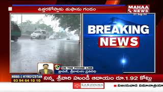 Weather Reports For Two Telugu States