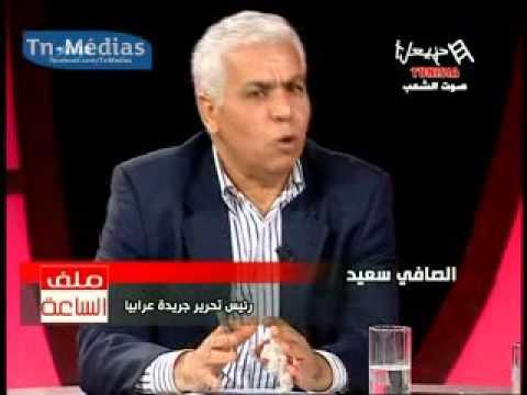 image vid�o صافي سعيد  في برنامج ملف الساعة