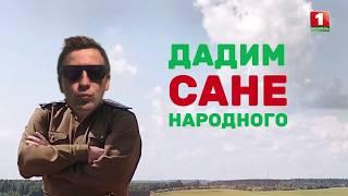 Александр Солодуха сел на шпагат. Саундтрек от группы Дрозды и Виталия Карпанова