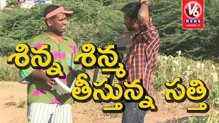 Bithiri Sathi To Direct Movie On Swachh Bharat | Funny Conversation With Savitri | Teenmaar News