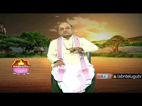 Garikapati Narasimha Rao about Indian Traditions | Nava Jeevana Vedam | ABN Telugu