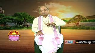 Garikapati Narasimha Rao about Indian Traditions | Nava Jeevana Vedam
