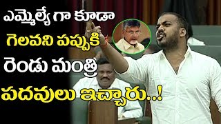 Minister Anil Kumar Yadav Comments On Nara Lokesh | AP Assembly | Top Telugu Media