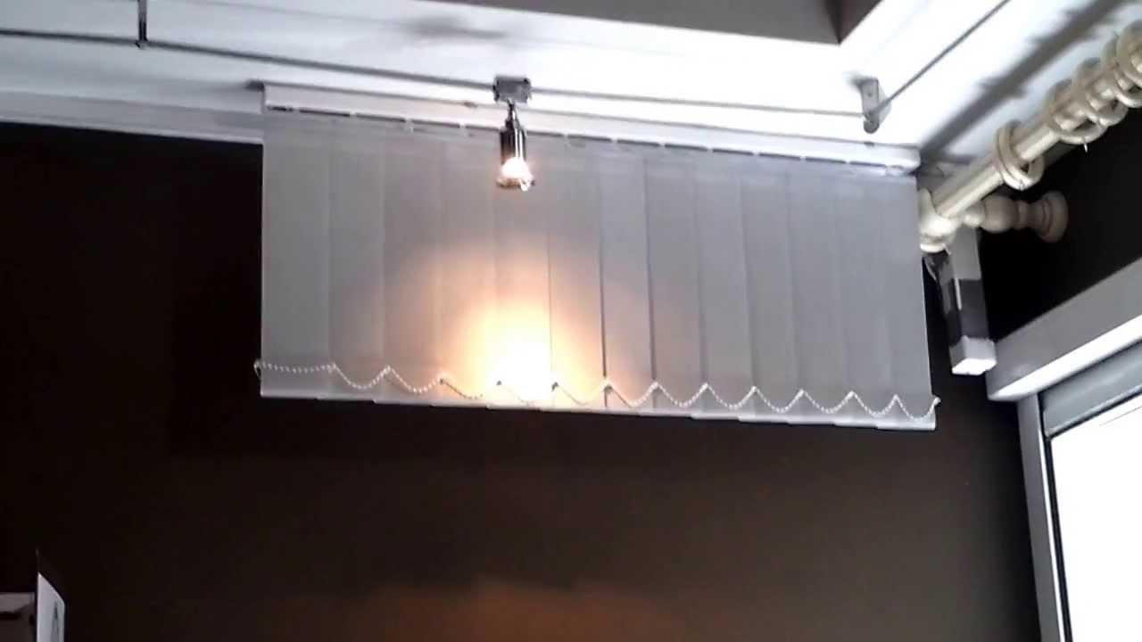 Вертикальные жалюзи с электроприводом своими руками 28