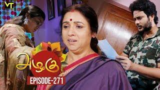 Azhagu - Tamil Serial | அழகு | Episode 271 | Sun TV Serials | 09 Oct 2018 | Revathy | Vision Time