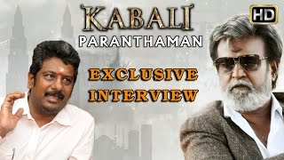 Rajinikanth is an Inspiration for Youngsters | Paranthaman Interview | Kabali | V Creations