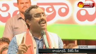 BJP National General Secretary Ram Madhav Speech At Musheerabad