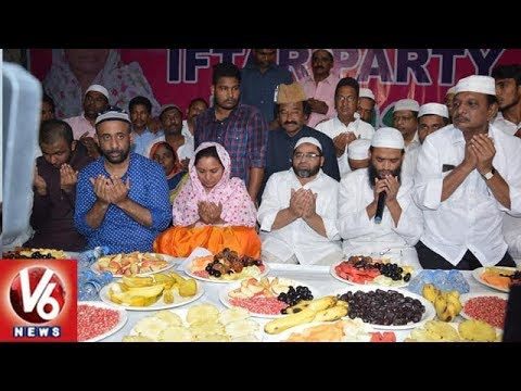 TRS Ministers And MLA's Participates In Iftar Party Across Telangana | V6 News