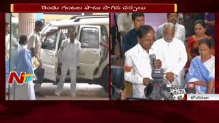 CM KCR Speaks to Media After Meet With Bengal Chief Minister Mamata Banerjee || Kolkata