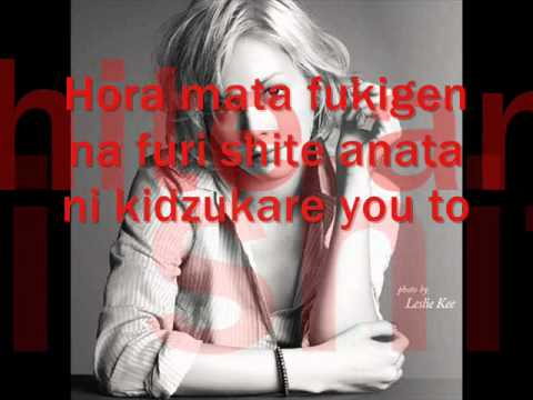 Introduction + She Hates Me (lyrics) - Anna Tsuchiya ||Rule||