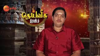 Arputham Tharum Alayangal - Episode 1207 - January 15, 2018 - Best Scene