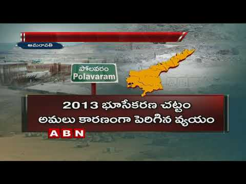 Devineni Uma Maheswara Rao to Meet Nitin Gadkari over Polavaram Project works | ABN telugu