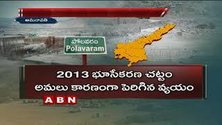 Devineni Uma Maheswara Rao to Meet Nitin Gadkari over Polavaram Project works | ABN telugu