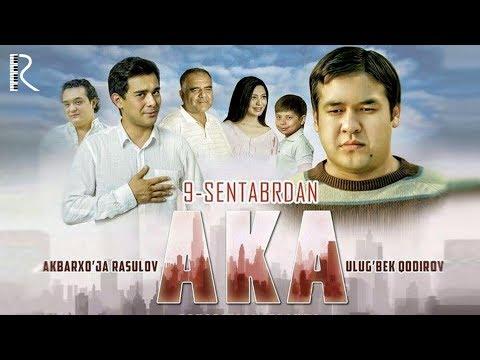 Aka (o'zbek film) | Ака (узбекфильм)