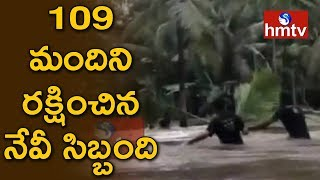 Navy Team Rescue 109 In Kerala | Kerala Floods  | hmtv