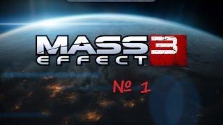 Mass Effect 3 Коллективная игра