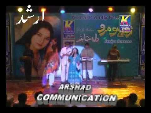 Suriya Soomro Album 29 Dil Ja Pathar  8 video