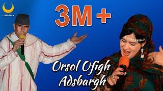 Mbarek Amgroud Et Habiba top