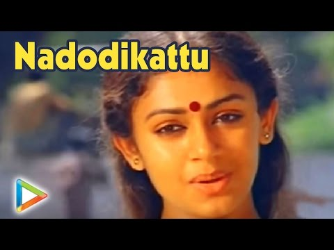 Nadodikattu - Full Movie - Malayalam video