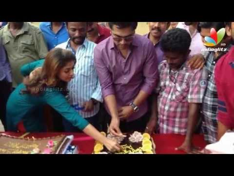 Simbu And Nayantara Celebrate Pandiraj's Birthday  | Idhu Namma Aalu | Hot Cinema News video