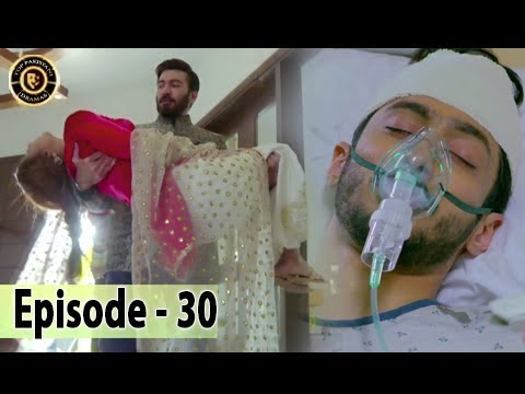 Shiza Episode 30 - 28th October 2017 - Sanam Chaudhry - Aijaz Aslam - Top Pakistani Drama