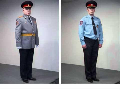 Die Schnitter - Es Lebe Hoch Die Polizei