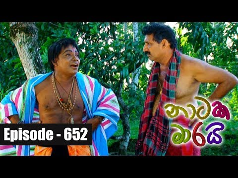 Naataka Maarai - Ep 652 | Maha Brahmaya ( 27-12-2017 )