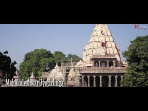 Mahakaleshwar Jyotirlinga    Ujjain   Madhya Pradesh    India. video