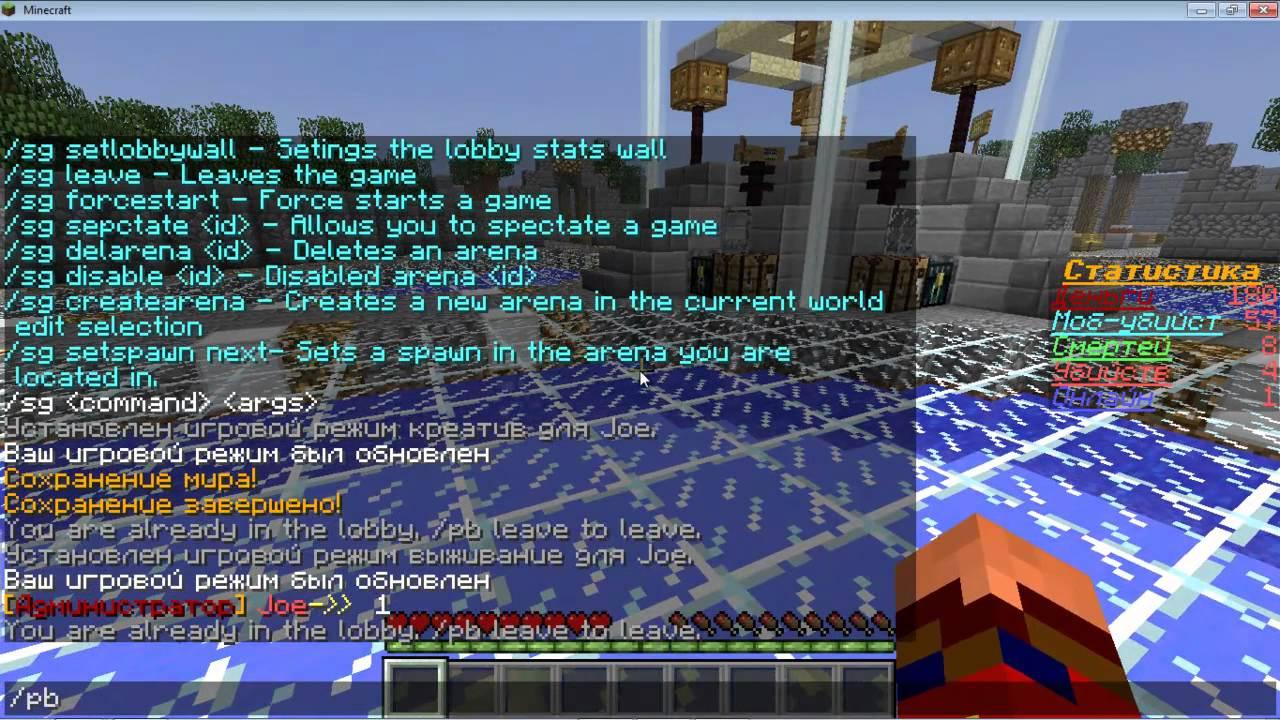 сервера майнкрафт 1.5.2 мониторинг серверов minecraft #11