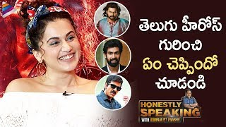 Taapsee about Tollywood Heroes | Prabhas | Rana Daggubati | Game Over Interview | Journalist Prabhu