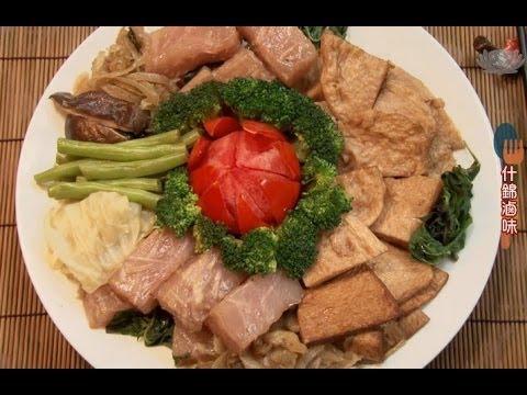 現代心素派-20140703 香積料理 - 什錦滷味 - 在地好美味 - 17號穀倉 - 手工土司