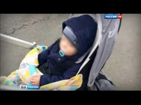 Новости России В Москве на жестокую няню объявили травлю