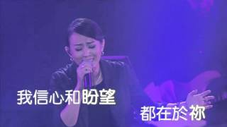 約書亞樂團 - 讓天向我敞開 Let the heavens open ft.Gateway Worship